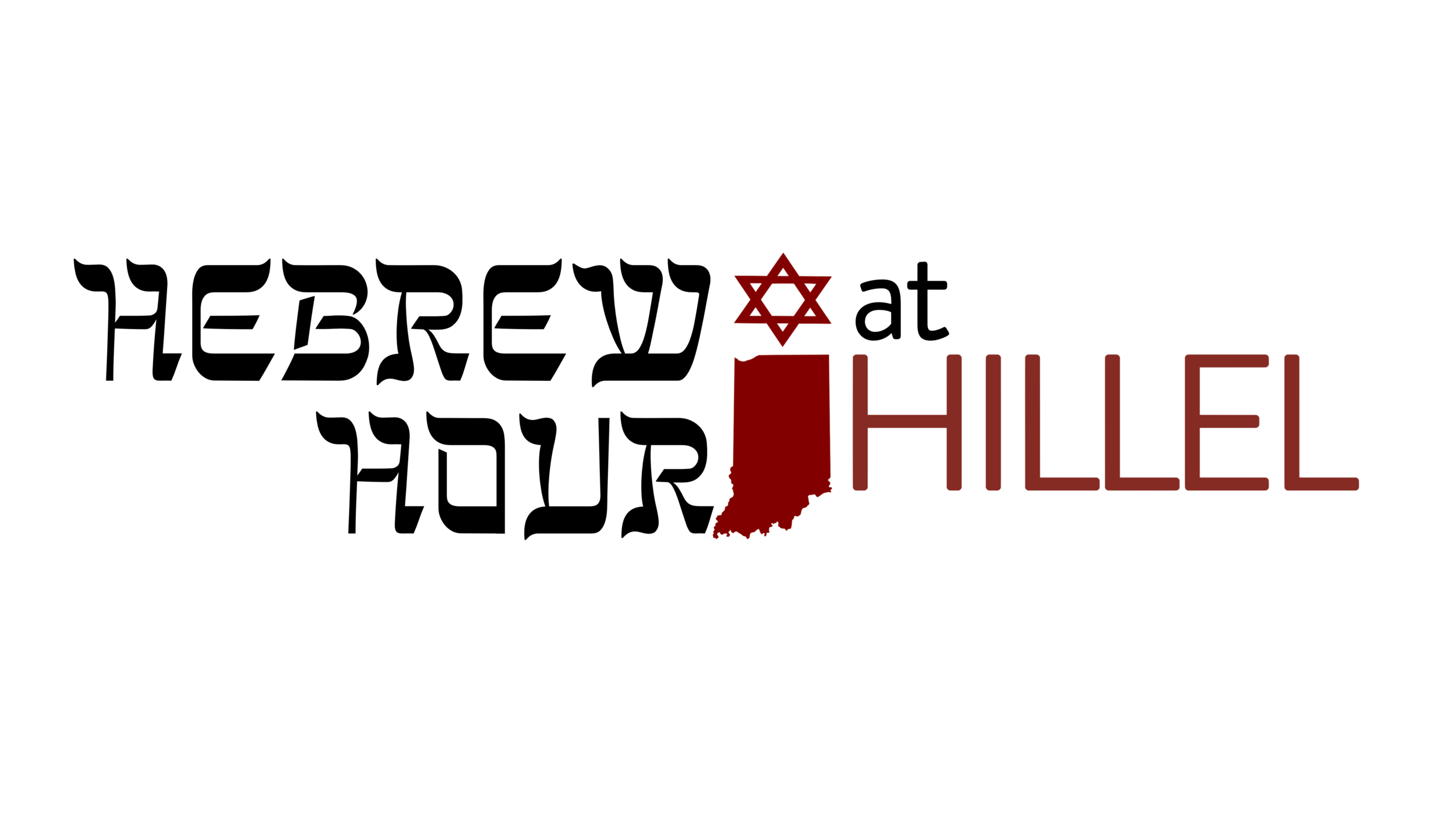hebrew hour logo.png