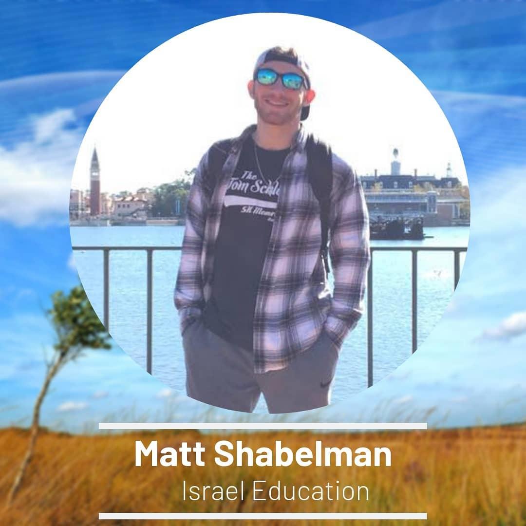 Matt Shabelman.jpg