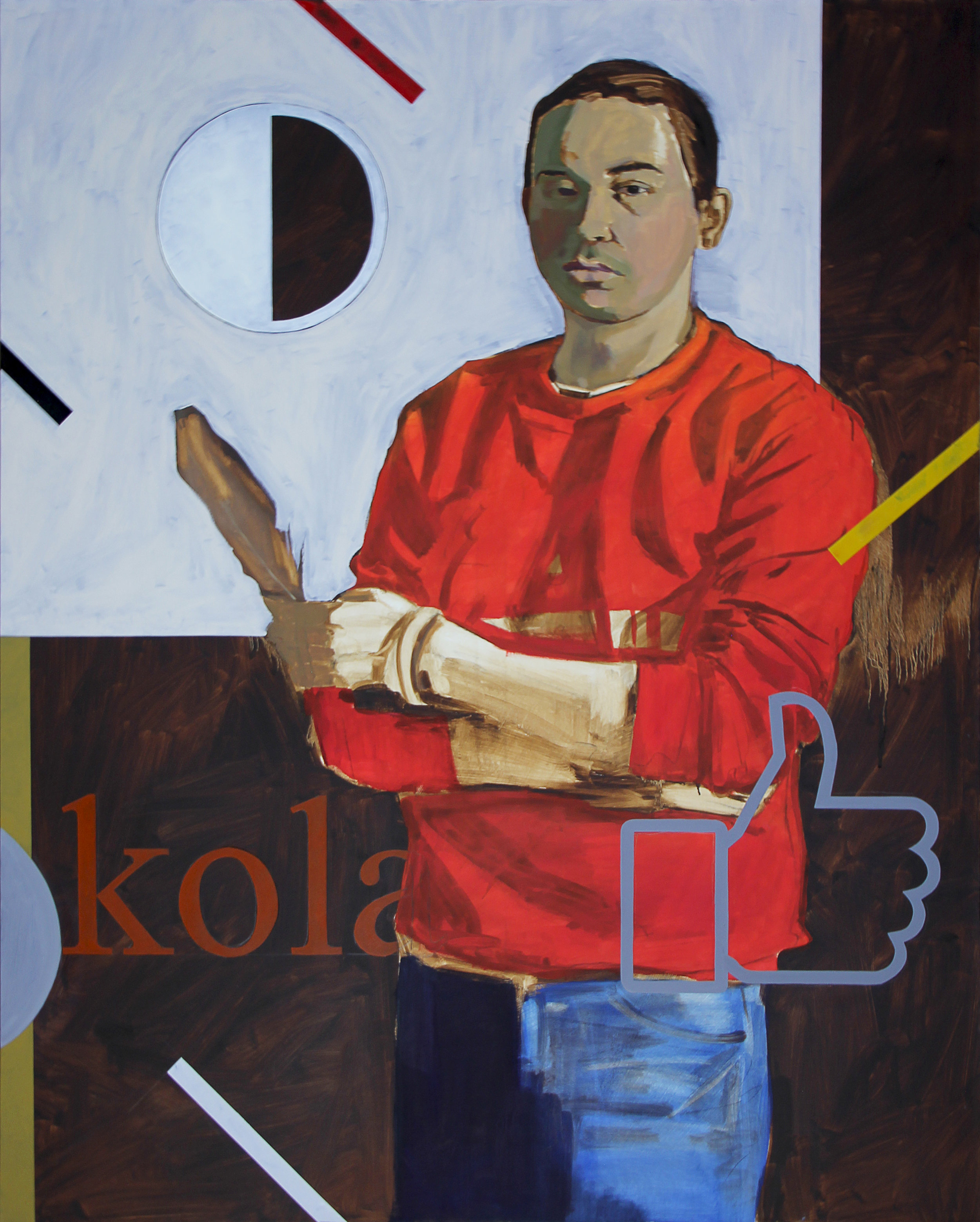 Tate  oil on canvas, 2018
