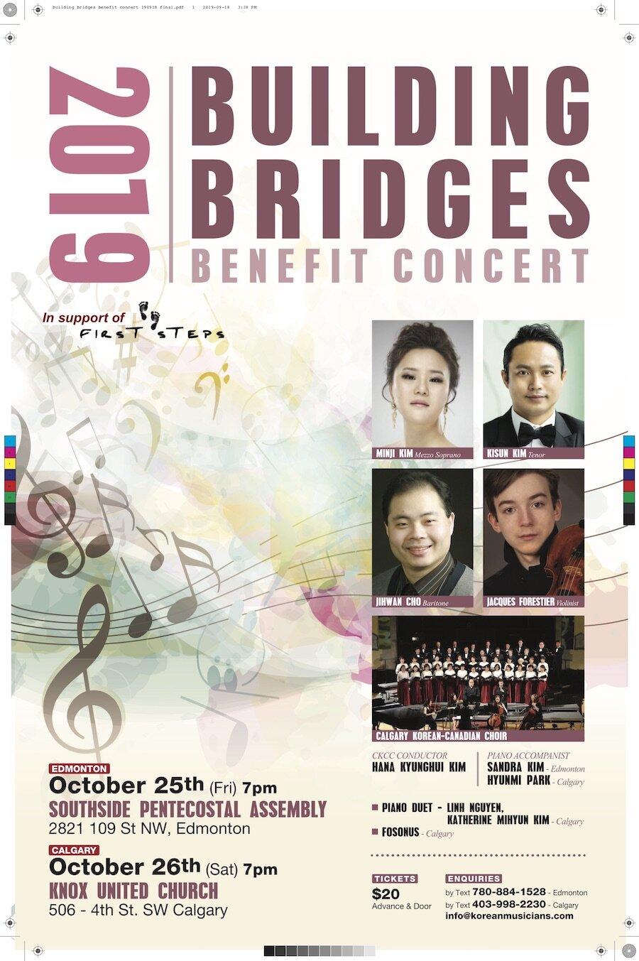 building-bridges-benefit-concert.jpg