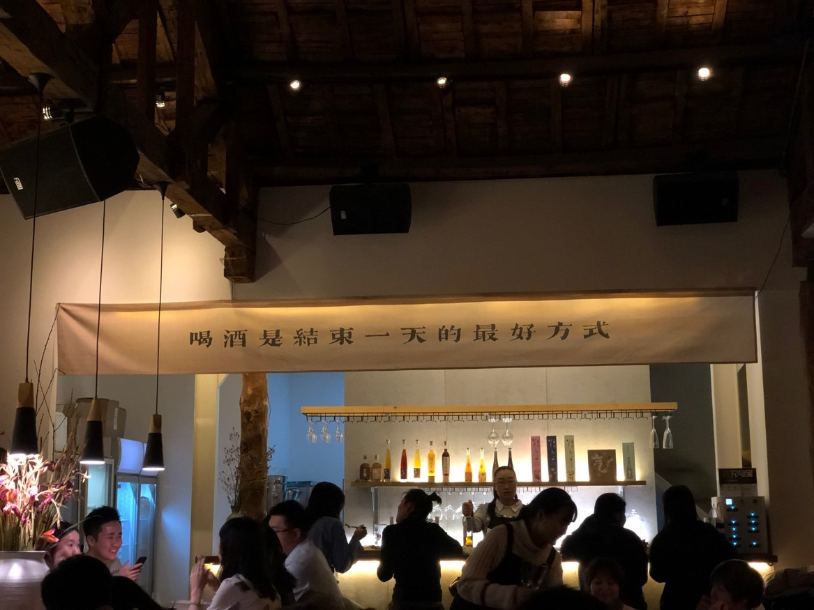 Nuyoan, one of the first craft rice wine bars to open in Beijing.