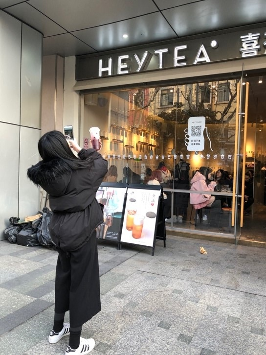 Outside  Hey Tea  in Tianzifang, Shanghai.