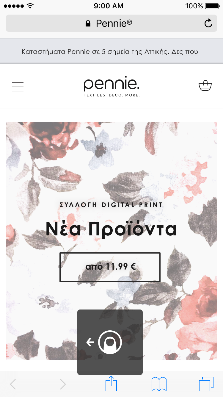 ΝέοLook Νέα Φιλοσοφία - Βρες αγαπημένα λευκάείδη με ένα κλικ