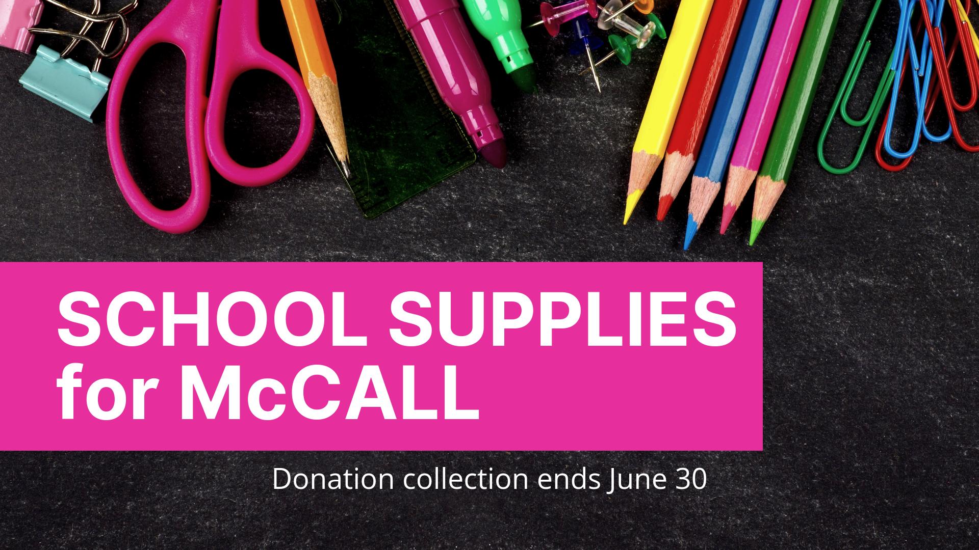 McCall School Supplies.png