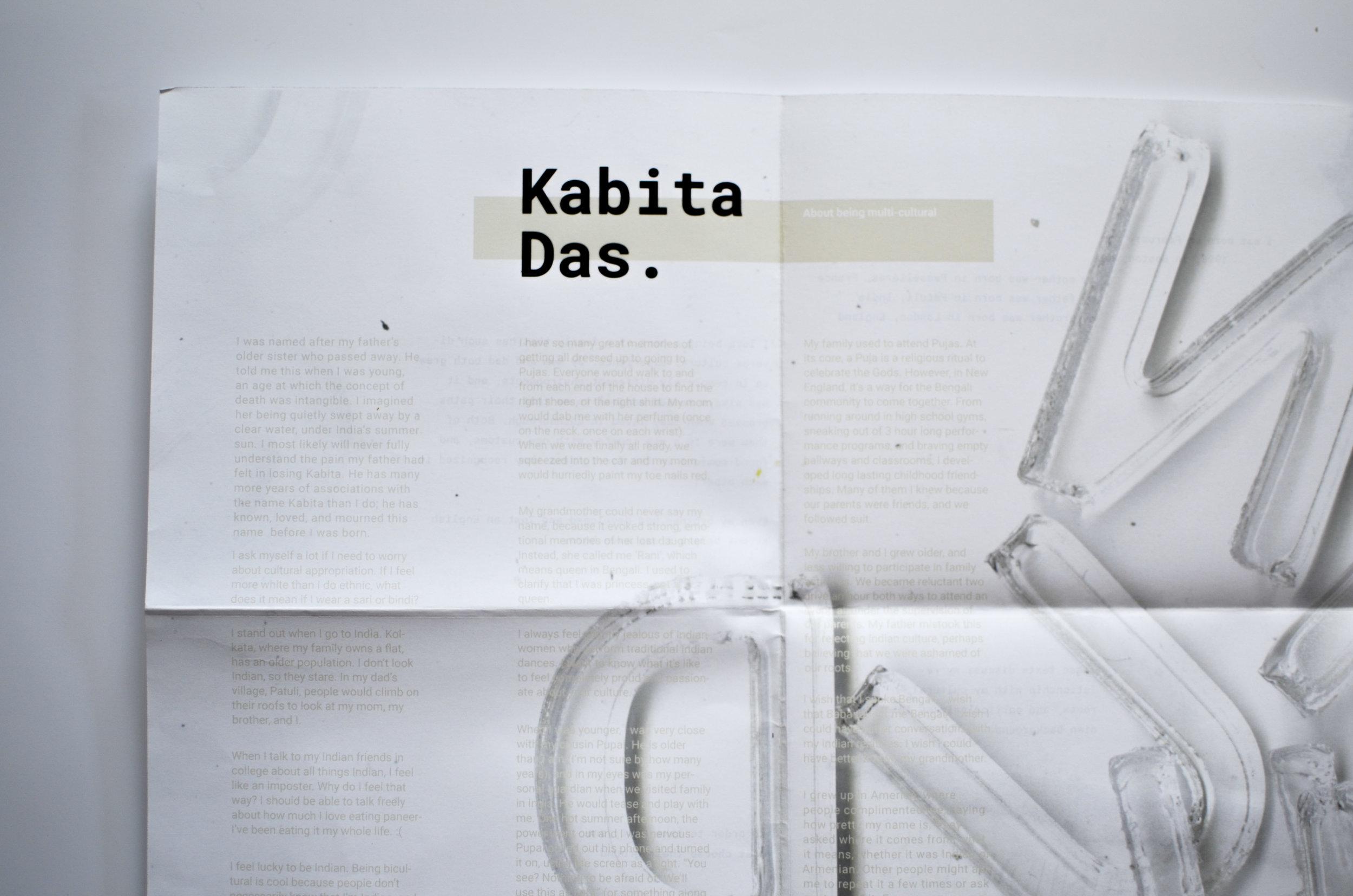 brochure_photo_04_das.JPG