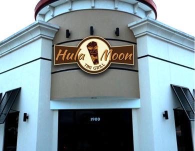 Hula Moon