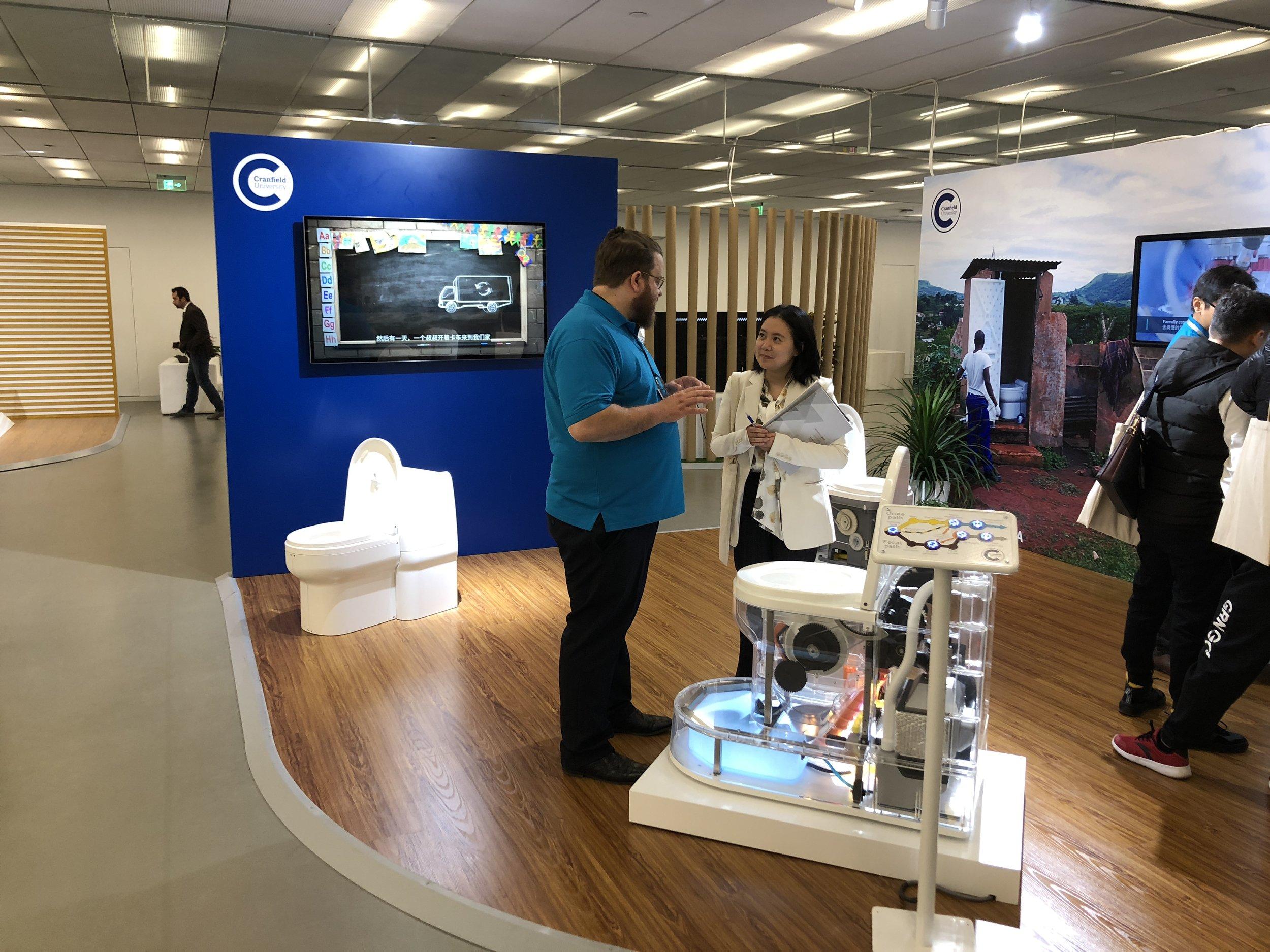 Cranfield Nanomembrane Toilet,  Bill and Melinda Gates Foundation,  Beijing
