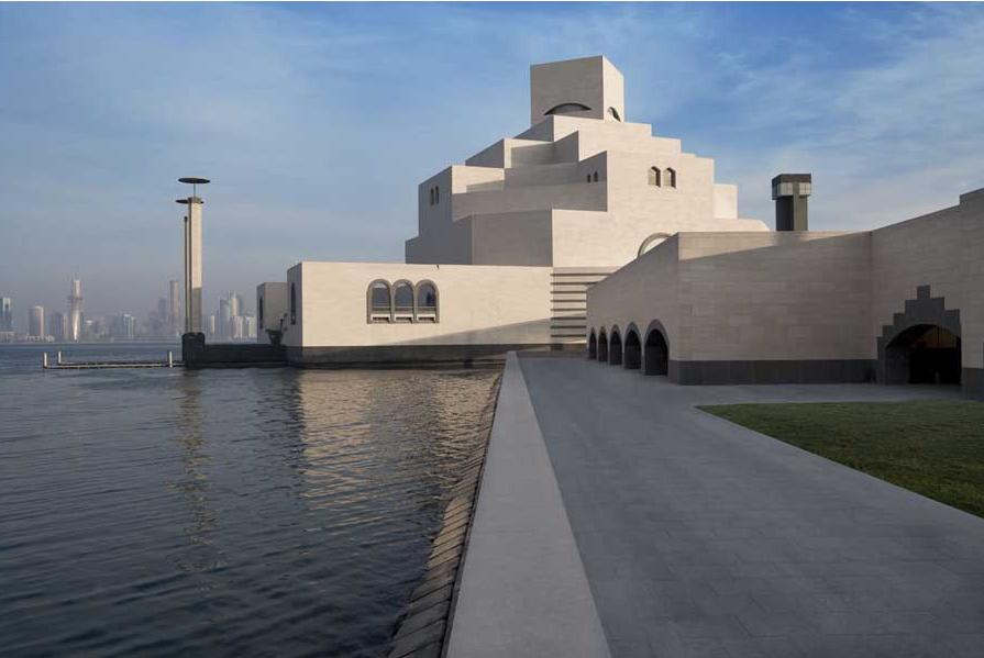 The Museum of Islamic Art designed by IM Pei