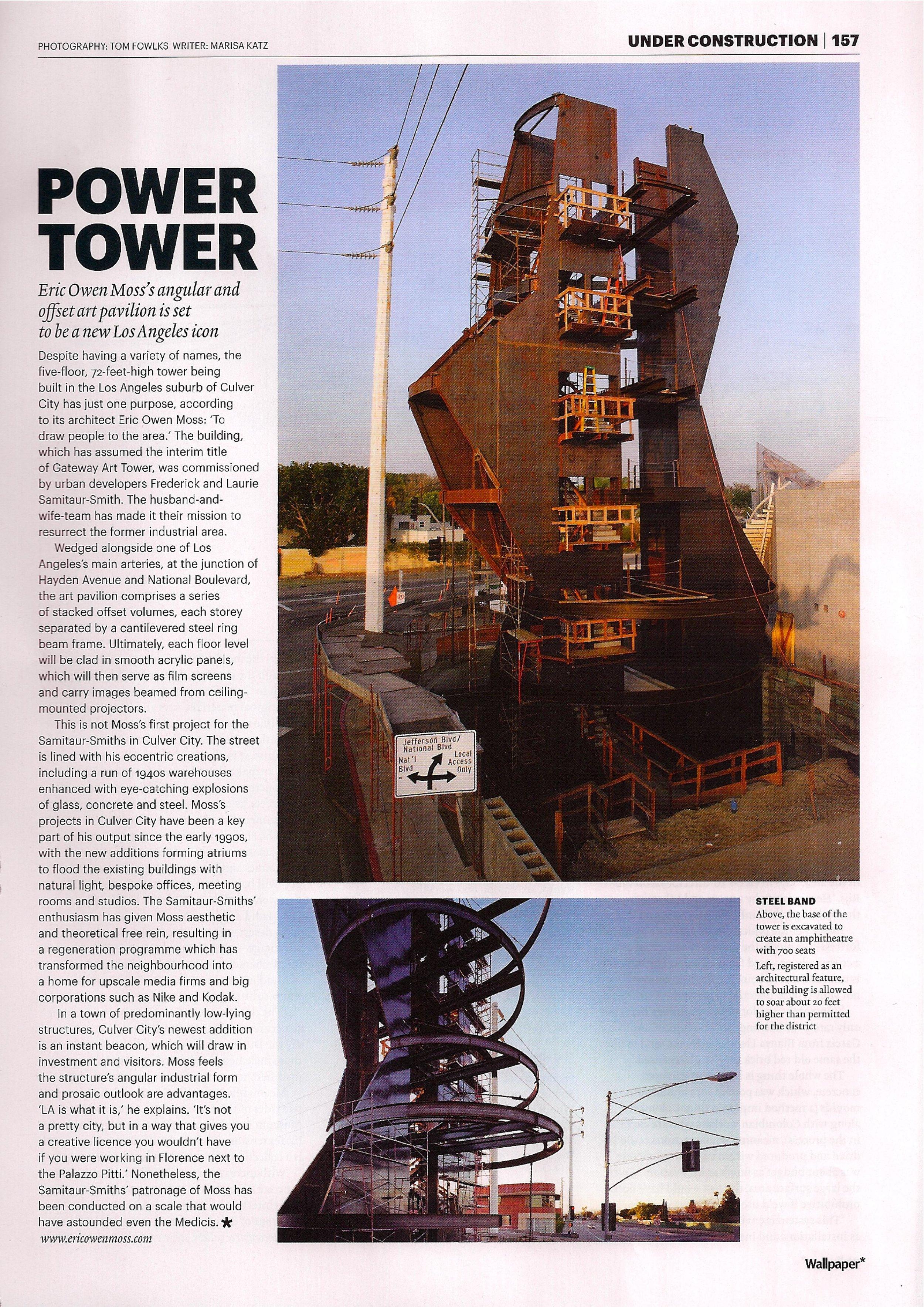 towerb.jpg