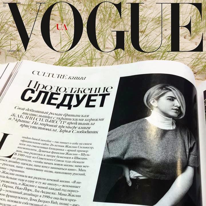 Jacqueline Sylvester by Eivind Hansen for Vogue Ukraine