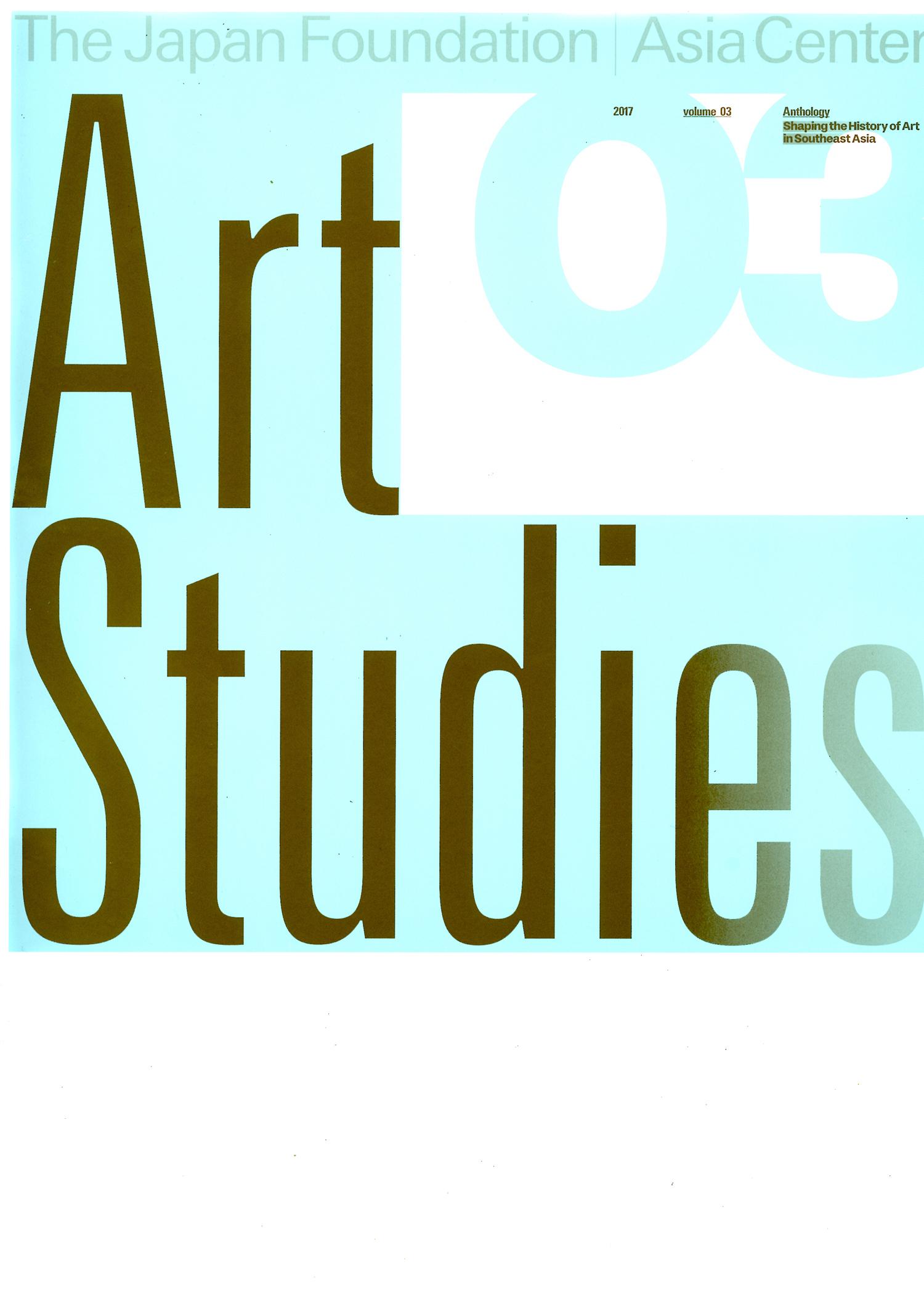 Julie_Ewington_0Art_studies_japan_foundation_coverLR.jpg