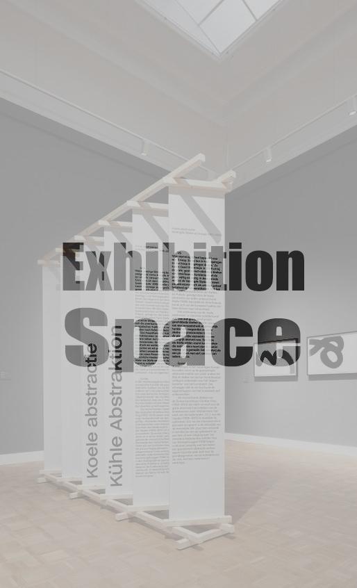 Exhibition Space.jpg