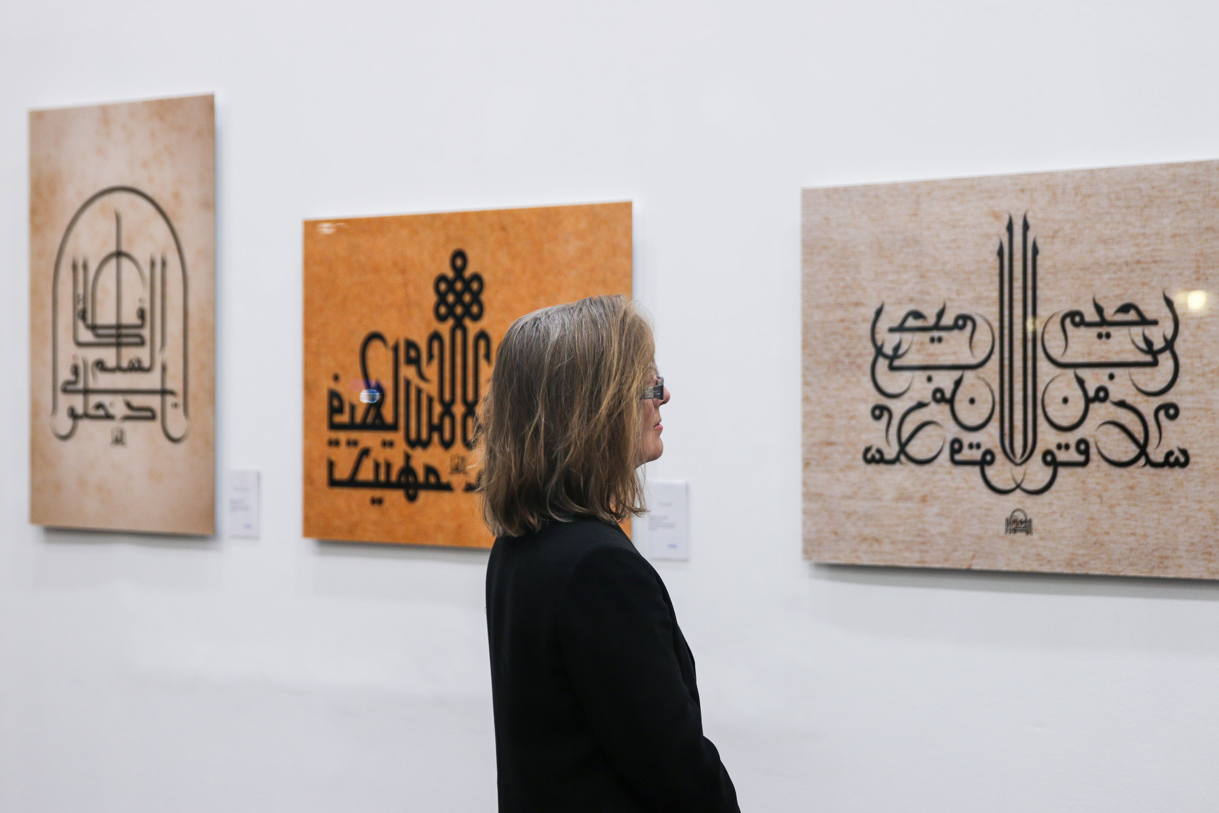 Islam Salaam