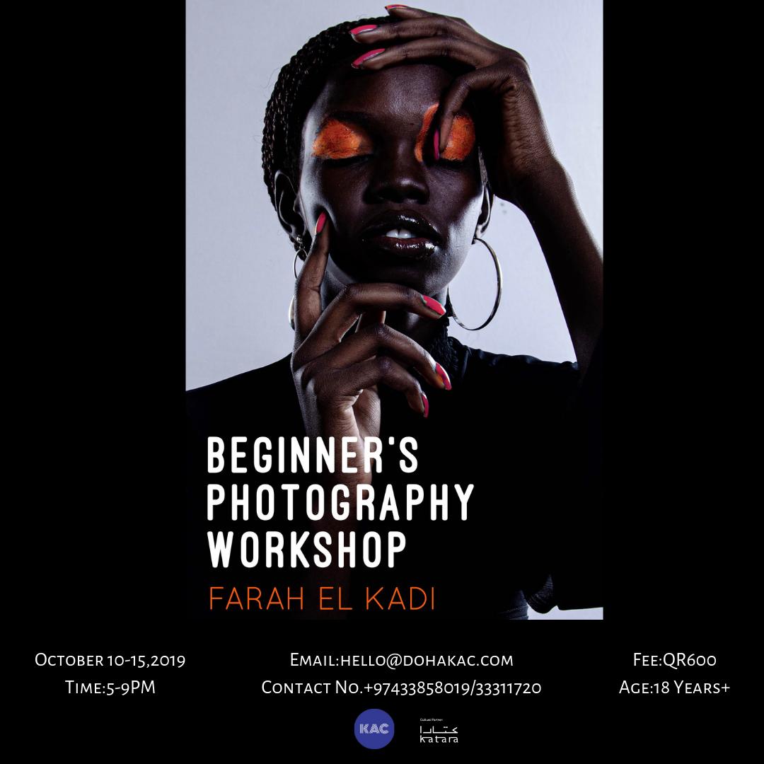 Beginner's Photography Workshop.png