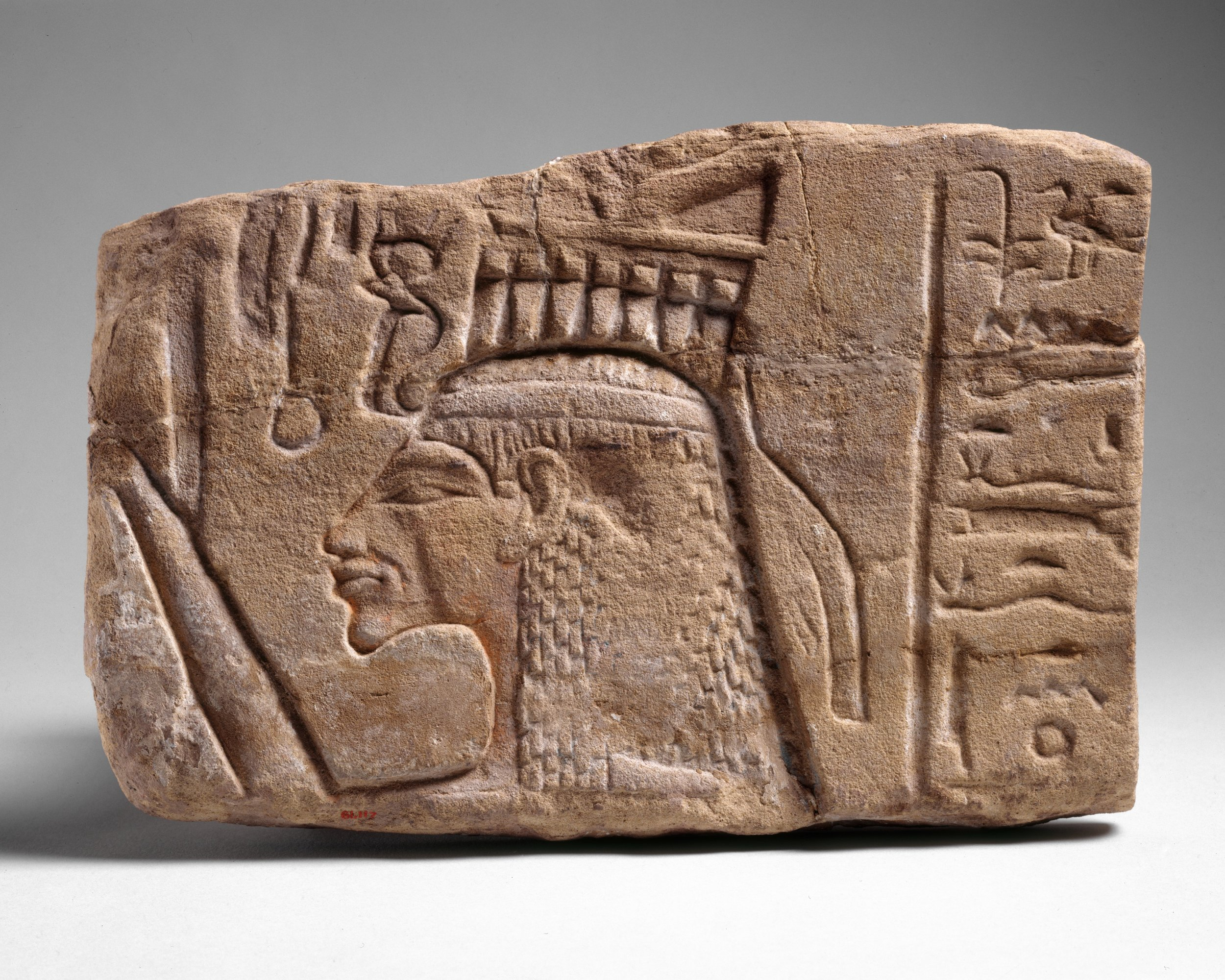 """Relief of Queen Nefertiti. """"Ugh, why'd you have to make me look like an alien?"""""""