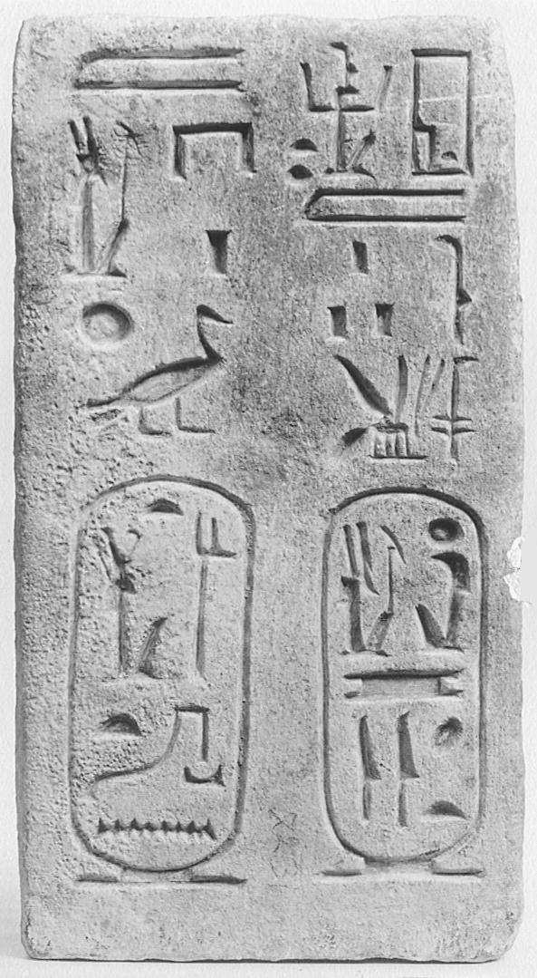 Who Runs the World: Ancient Egypt's Female Pharaohs — The