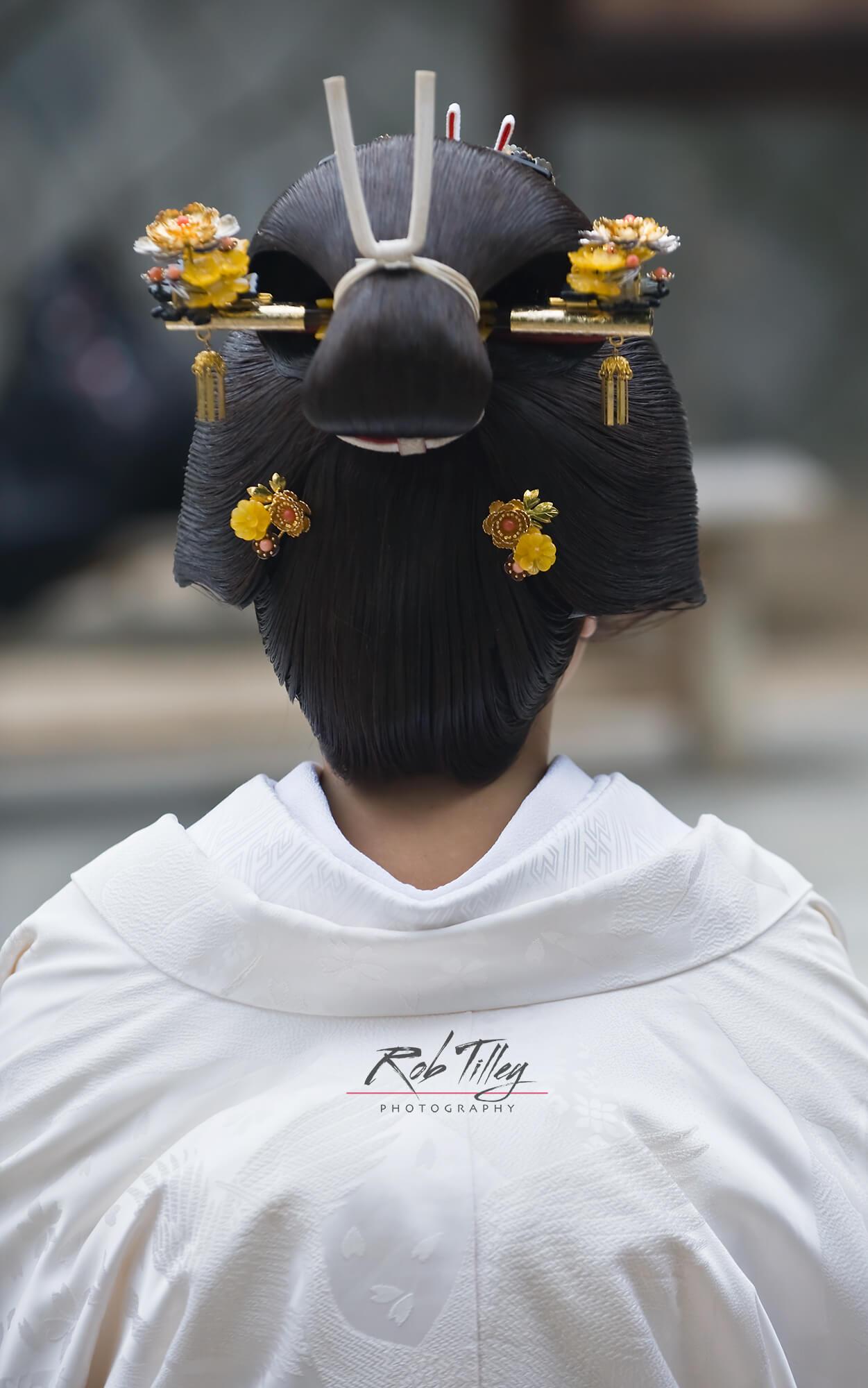 Japanese Bride.jpg