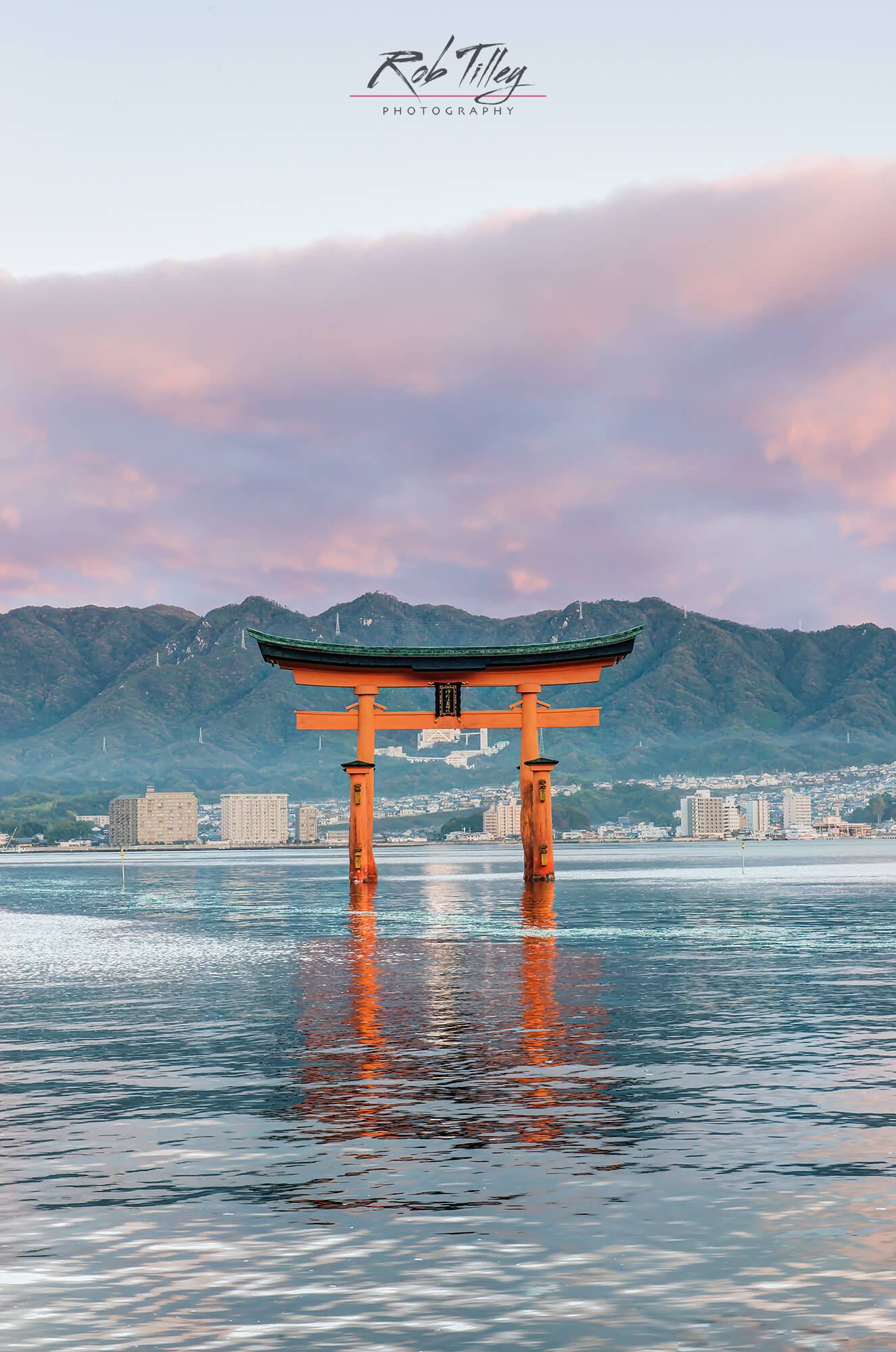 Miyajima Torii Gate II