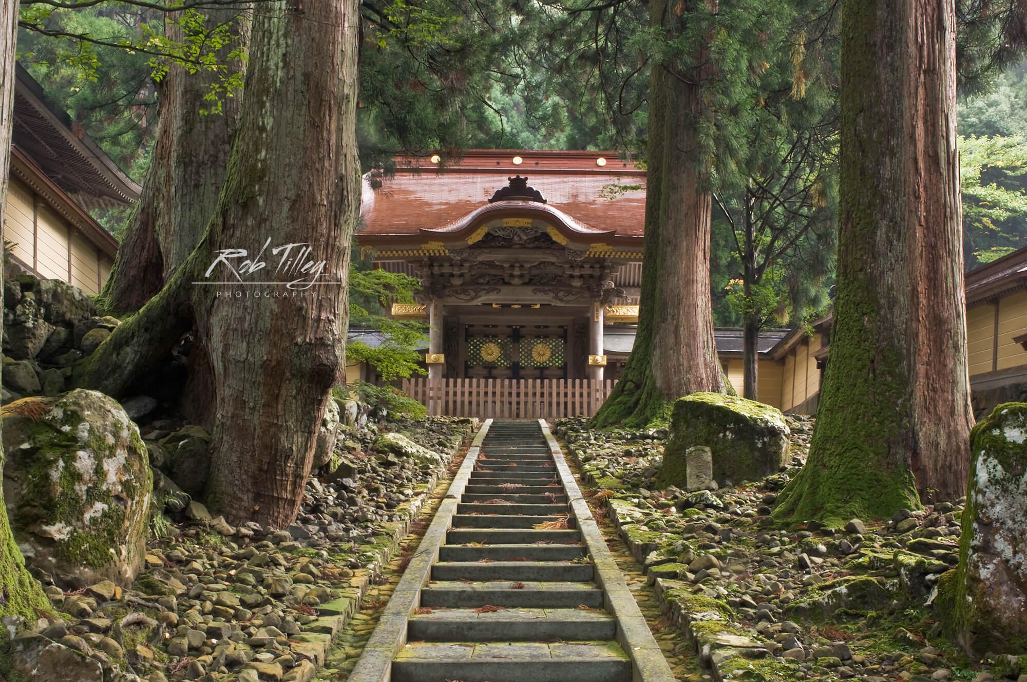 Eiheiji Temple I