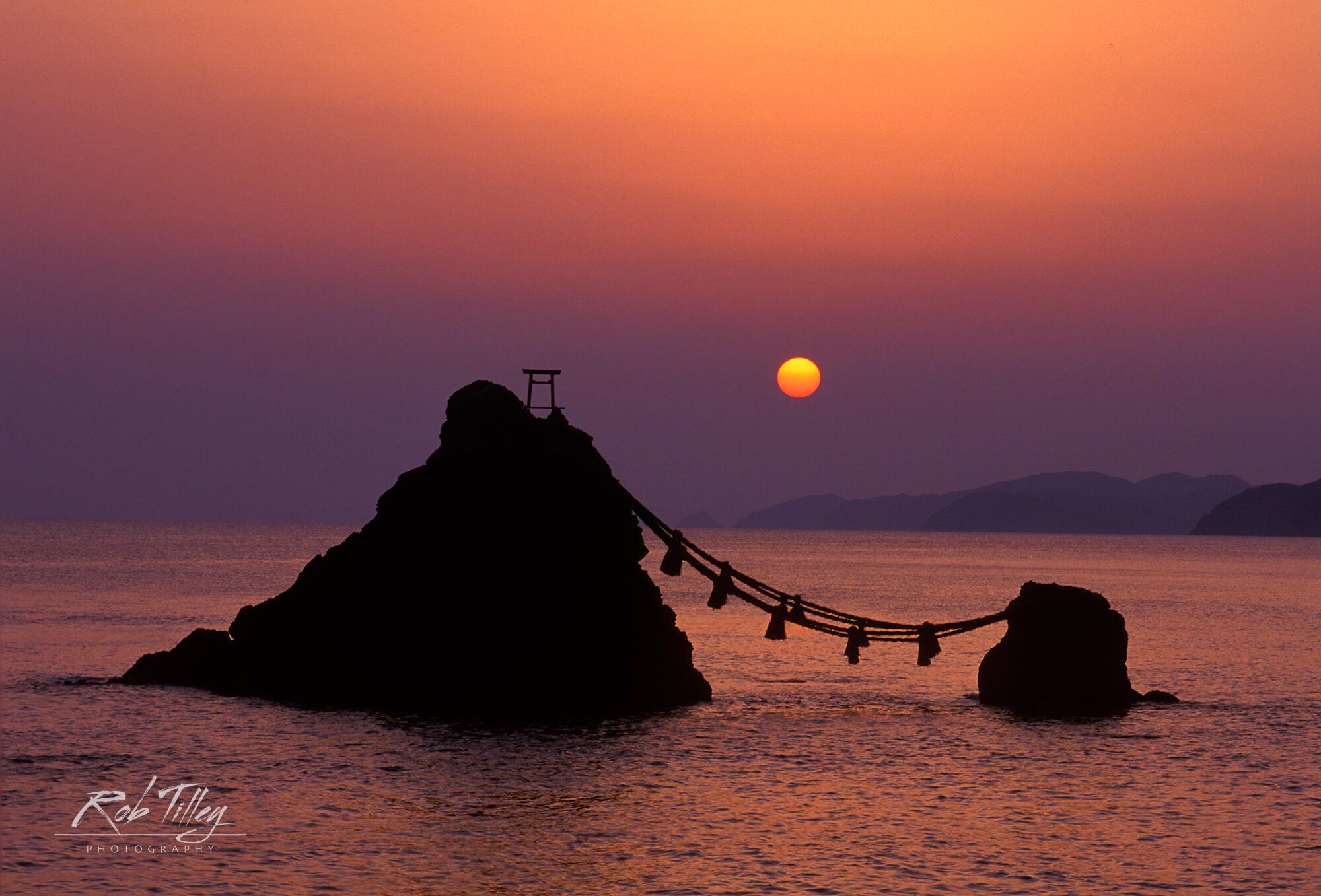 Wedding Rocks Sunrise