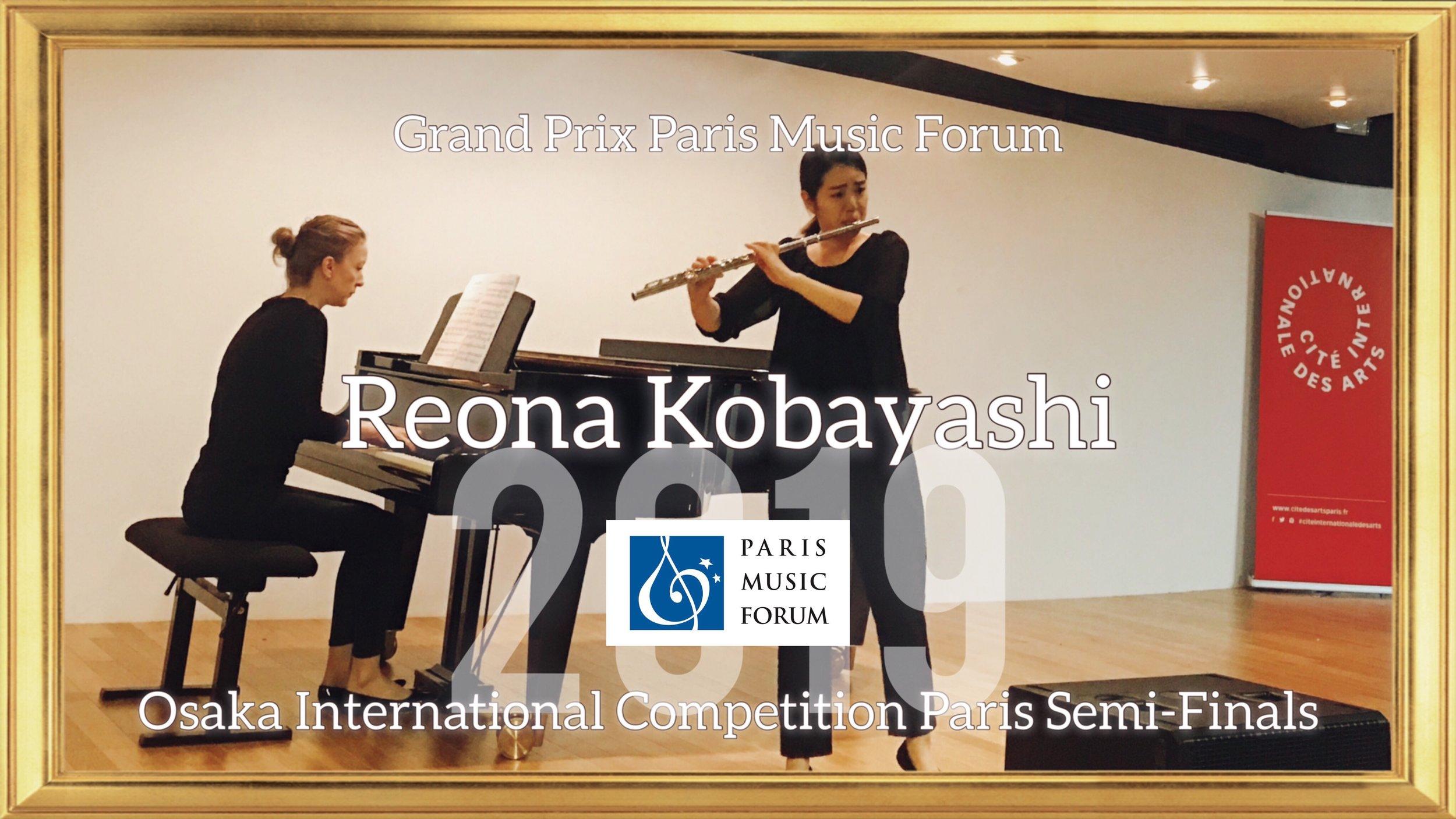 G r a n d P r i x   Paris Music Forum - Osaka International Competition Paris Semi-Finals 2019   R e o n a  K O B A Y A S H I   Diplôme et Un Chèque de 500 (cinq cents) Euros