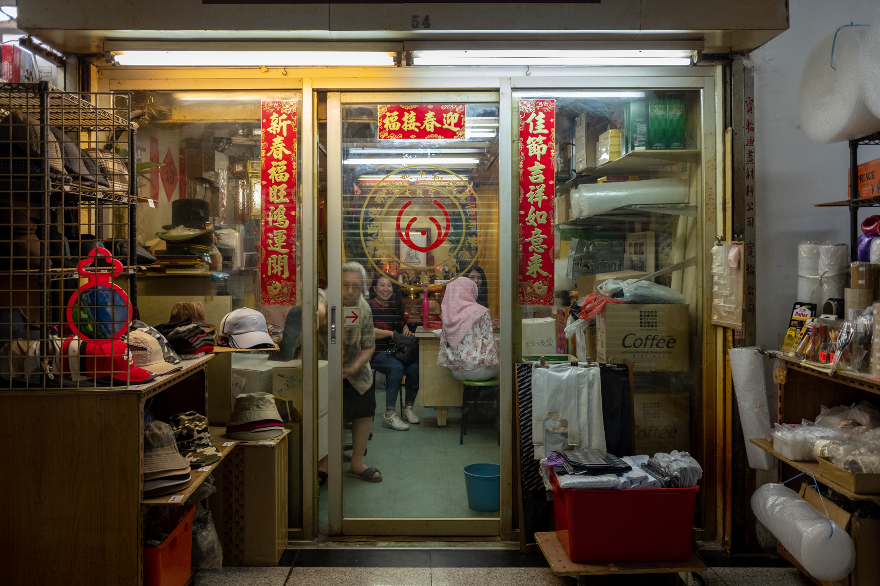 Chungking Mansions (5 of 10).jpg
