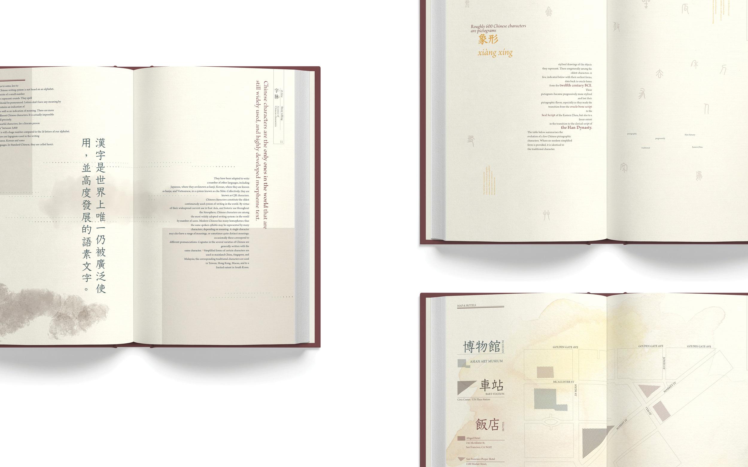 chinese_w6.jpg