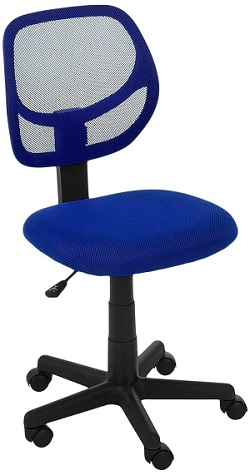 amazon basics computer chair