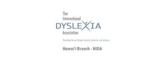 HIDA Logo