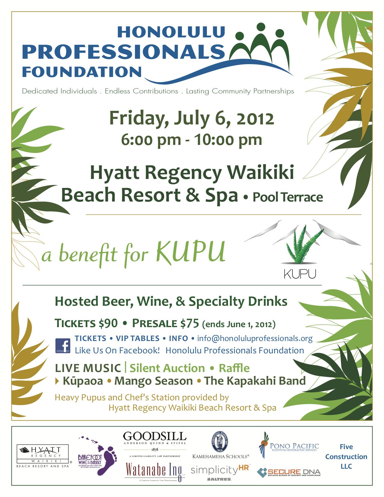 HPF_Fundraiser_Hyatt_07-2012.png