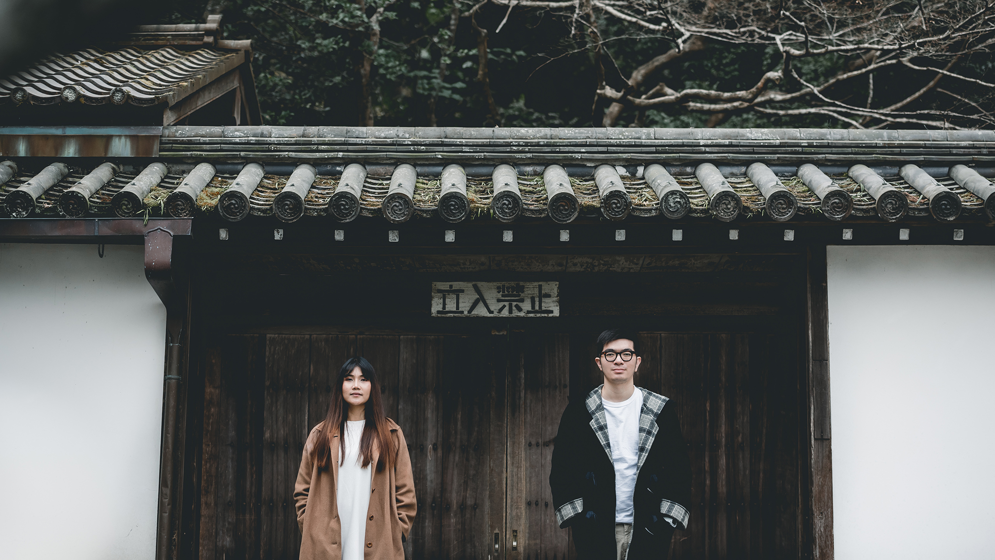 Prewedding Kyoto Keage Incline 00028.JPG