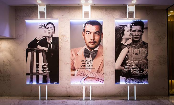 Whenever campaign / The Emquartier, Bangkok