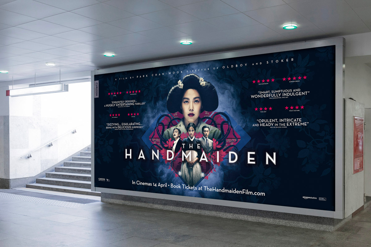 12 Sheet / Outdoor / Print / Drama / Curzon