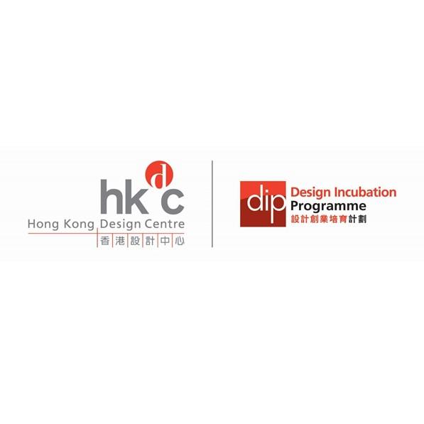 Hong Kong Design Centre | Design Incubation Programme