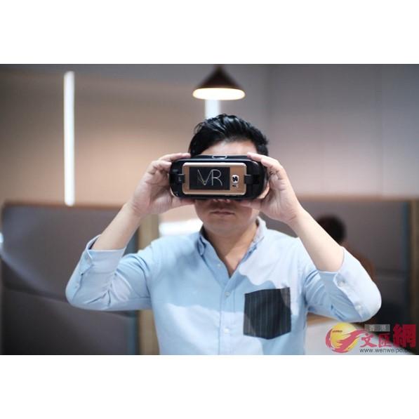 2018-6-2不只娛樂 VR/AR應用融入現實生活文匯報 -
