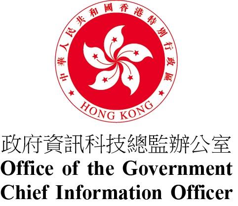 OGCIO Logo (Square).jpg