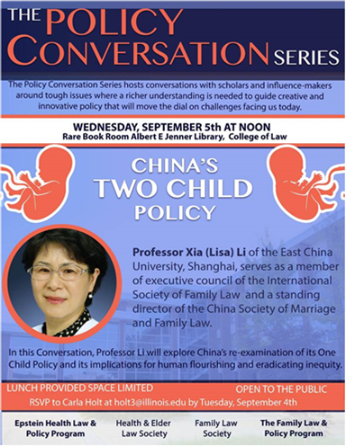 China's Two Child Policy