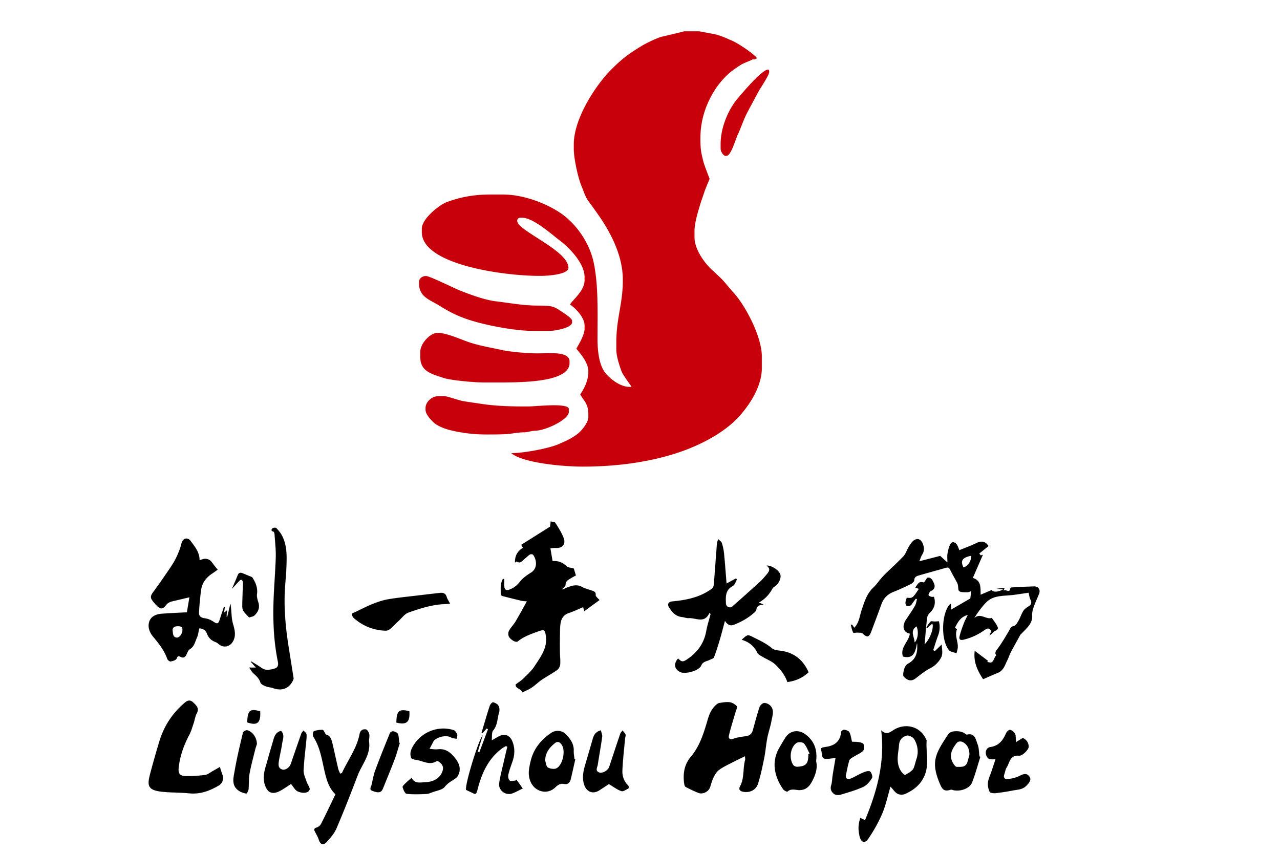 LYS Logo.jpg