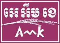 amk logo.jpg