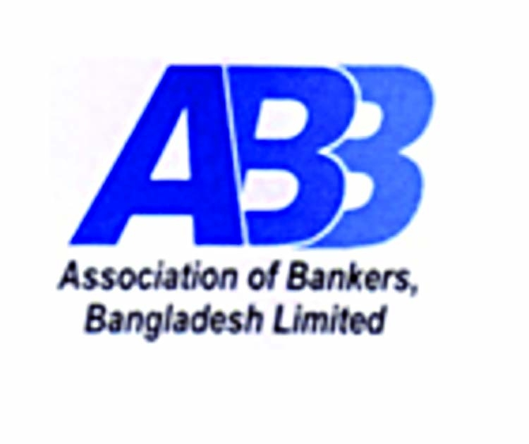 association bankers bangladesh.jpg