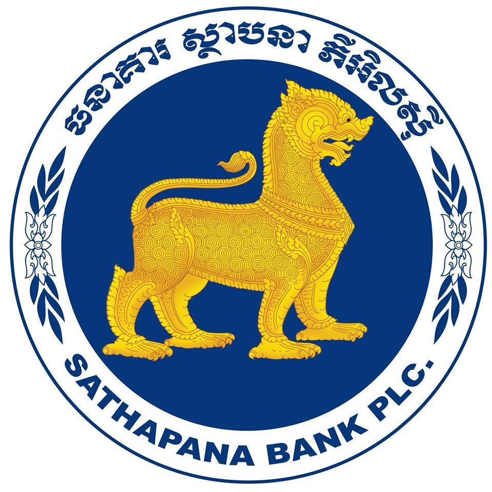 SATHAPANA-Bank-Plc-1.jpg