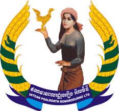 ipr cambodia.jpg