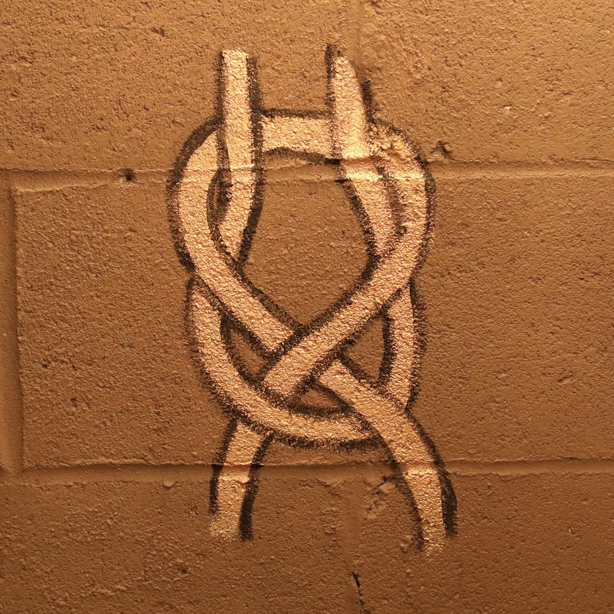 3. Sheet Bend