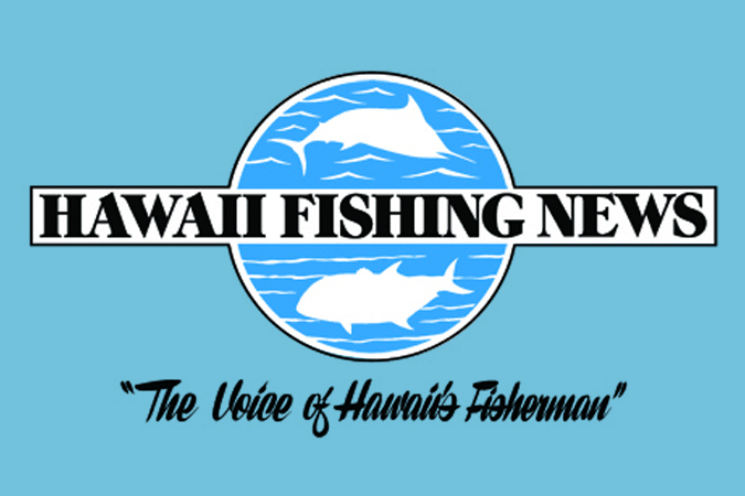 The Hawaii Fishing News    The spot for information about fishing tournaments in Hawaii.