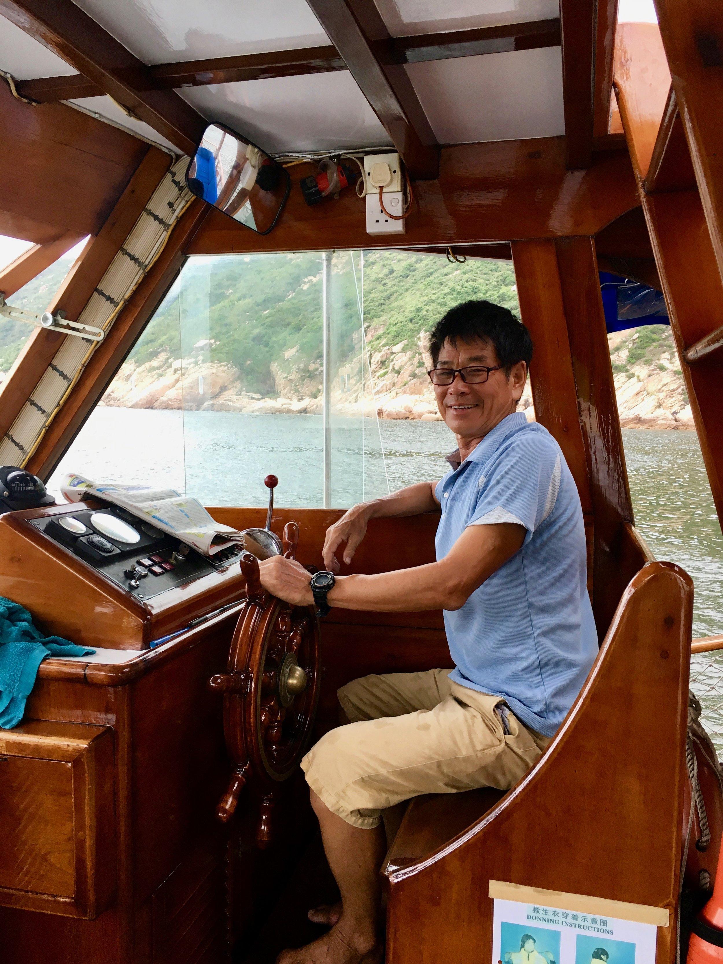 Our captain, Ah Lau.