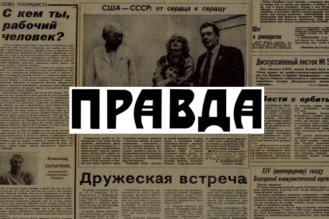 USA – USSR: Heart to Heart in Pravda
