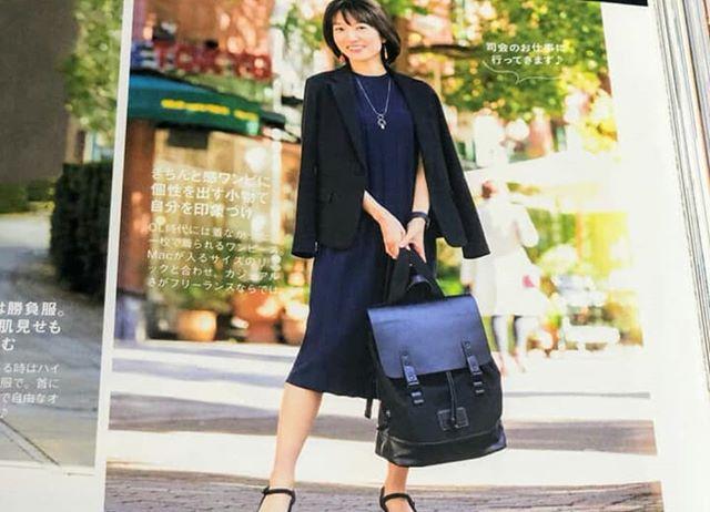 田原彩香 @taharaayaka が #CLASSY 4月号に掲載されています! * 『フリーランス女子の働く服が見てみたい』という企画で、取材をして頂きました! * 2月28日発売ですので、是非ご覧ください! ' ' #ビジネスタレント #モデル #取材