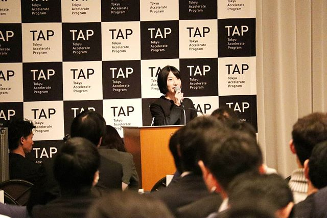 【ご報告】  田原彩香(@taharaayaka )が先日行われた、東急アクセラレートプログラム 2018 Demo Dayで司会を務めました!  優勝された株式会社アスラボ様、おめでとうございます。  #ビジネスタレント #司会 #アクセラ