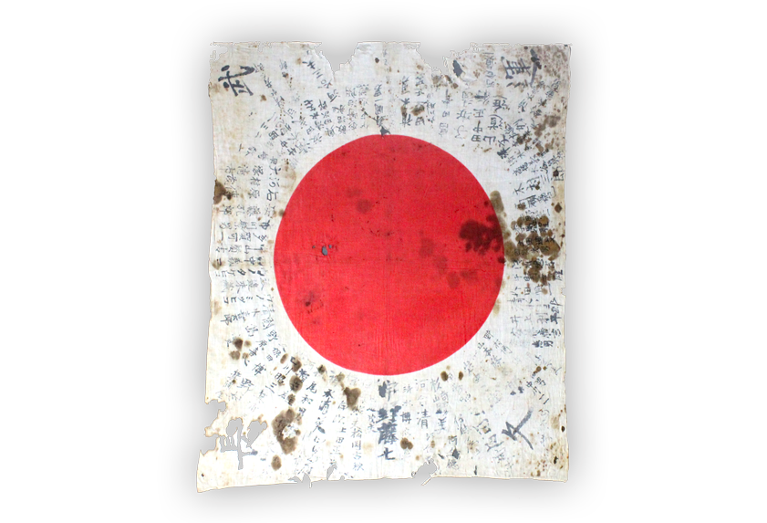 Image of Japanese Flag.