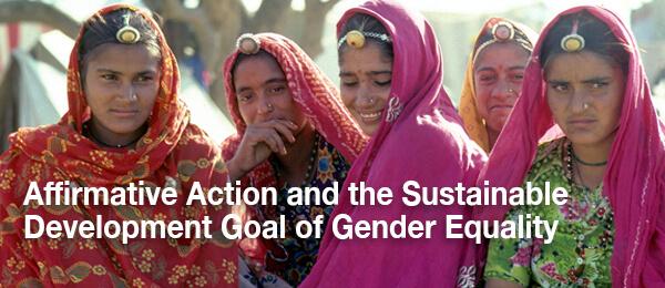 gender-equality-website-banner.jpg